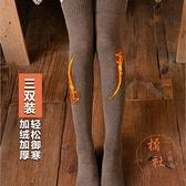 3雙裝 過膝襪女純色韓版護膝長筒毛圈襪冬季【橘社小鎮】