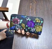 2018新款女士錢包長款拉鏈錢夾真皮多功能皮夾復古大容量女手拿包 依凡卡時尚