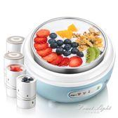 酸奶機 SNJ-C10H1酸奶機家用全自動迷你自制分杯不銹鋼髮酵機 果果輕時尚 igo 220V