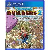【PS4 遊戲】勇者鬥惡龍 創世小玩家2 破壞神席德與空蕩島《中文版》