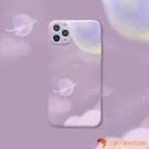 買1送1紫色星空11/12Pro/Max蘋果X/XS/XR/SE手機殼iPhone78smini保護套【小獅子】
