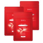 BHK's 卡妮丁_L-肉鹼 素食膠囊 (30粒/袋)3袋組
