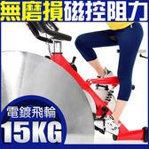 飛輪健身車F1極速4倍強度磁控飛輪車室內腳踏車自行車訓練台美腿機另售電動跑步機踏步機