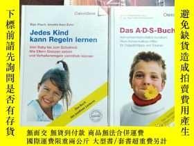 二手書博民逛書店德文原版罕見精裝 教育 Jedes Kind kann Regeln lernen.Annette Kast-Za
