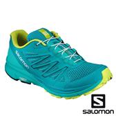 【SALOMON 法國】MARIN女運動健行鞋『深孔雀藍/陶瓷綠/萊姆綠』392484 越野鞋.健行鞋.多功能鞋