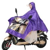 電動自行車電瓶車雨衣成人雙帽檐雨披男女單人雙面罩加大xx8446【野之旅】