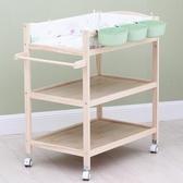 嬰兒床尿布台實木護理台