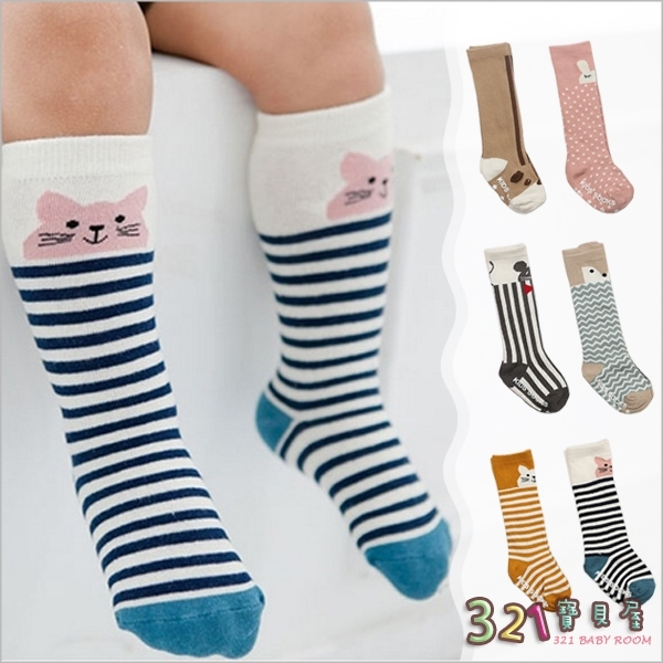嬰兒襪子 兒童卡通動物中筒襪防滑襪-321寶貝屋
