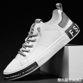男鞋夏季白鞋新款潮流小白板鞋百搭潮鞋社會精神小伙休閒皮鞋 青木鋪子