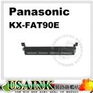 USAINK ~Panasonic  KX-FAT90E 相容碳粉匣 3支  適用:KX-FL313/ KX-FL323TW / KX-FL421/FA90E