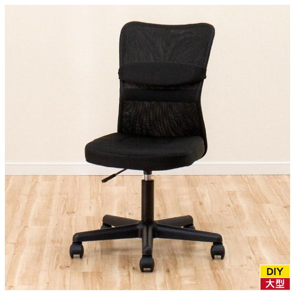 ◆事務椅 辦公椅 N TARGET BK NITORI宜得利家居