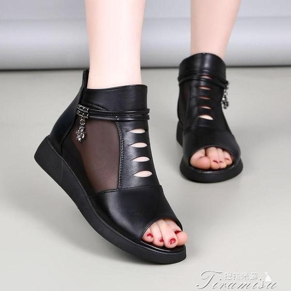 網紗靴 新款夏季網紗平底鏤空魚嘴涼鞋女防滑軟底媽媽低跟透氣女涼靴 快速出貨