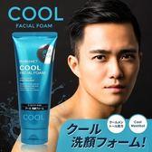 日本 熊野 PHARMAACT COOL 清涼潔淨洗面乳 130g【K4007041】