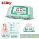 Nuby 銀離子抗菌加厚柔濕巾20抽 /手口濕紙巾【限量】