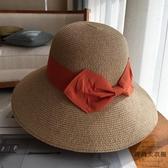 帽子女遮陽太陽漁夫帽海邊百搭度假沙灘【時尚大衣櫥】