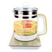 熱水器 電熱燒水壺家用玻璃保溫一體全自動煮茶器斷電恒溫透明小迷妳煲水 igo  220V  綠光森林