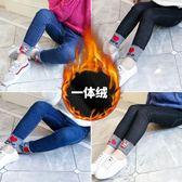 繽紛聖誕 兒童牛仔褲女2018新款中大童秋冬季加絨加厚褲子韓版女童洋氣長褲