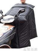 電動車電瓶車擋風被冬季加厚加絨護腰膝保暖防水踏板摩托車擋風罩 交換禮物