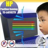 ® Ezstick HP Gaming 15-cx0103TX 防藍光螢幕貼 抗藍光 (可選鏡面或霧面)