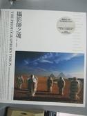 【書寶二手書T1/攝影_YEO】攝影師之魂_麥可.弗里曼
