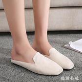 一腳蹬 2019新款一腳蹬韓版平底方頭復古包頭一腳蹬aj1228『美鞋公社』