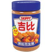 吉比花生醬顆粒18oz【愛買】