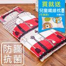 兒童睡袋 防蹣抗菌-精梳棉/鋪棉兩用睡袋/歡樂長頸鹿/美國棉授權品牌[鴻宇]台灣製1362