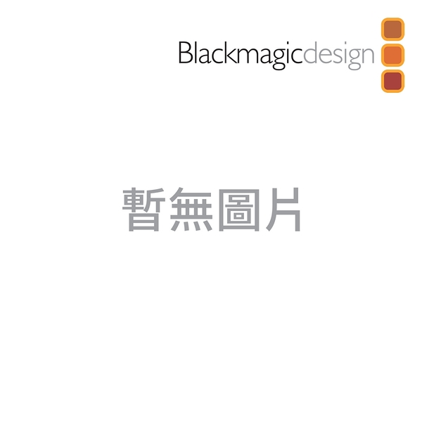 【聖影數位】Blackmagic Design Cable - Universal VH Power Supply《公司貨》
