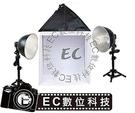 【EC數位】商品攝影補光棚 PHT03 攝影套裝組 50cm攝影棚 70cm雙燈架 27cm雙燈罩 50X50cm 柔光箱