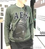 男士胸包休閒單肩包側背包男青年潮胸前包運動手提包軟皮質男胸包 依凡卡時尚