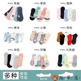 5雙|買2送1 襪子女夏季短襪淺口可愛薄款棉襪船襪中筒襪【淘夢屋】