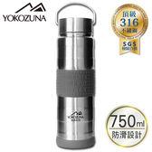 YOKOZUNA 316不鏽鋼手提洛克保溫杯750ml 保溫瓶 保冷瓶 隨行杯 運動水壺
