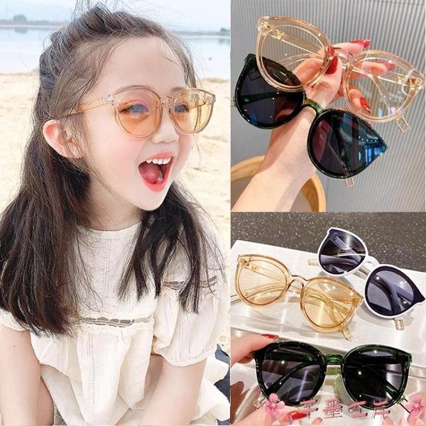 墨鏡兒童墨鏡潮女孩男童防紫外線韓國時尚寶寶眼鏡公主可愛女童太陽鏡 芊墨左岸
