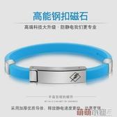 無線靜電手環 靜電手環 抗靜電人體防靜電無線 防靜電手腕帶   交換禮物
