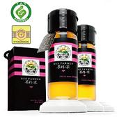 荔枝蜂蜜優選台灣貴妃蜂蜜425g (蜂蜜/花粉/蜂王乳/蜂膠/產銷履歷)【養蜂人家】