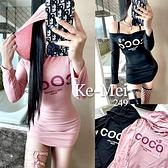 克妹Ke-Mei【AT65439】N度9小香風字母圖印顯胸連帽小洋裝