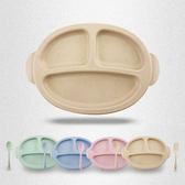 環保多功能餐具 兒童防滑餐具組 餐盤湯匙叉子三件套【WS0578】 ENTER  09/22