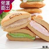 預購-味福手作 冰Q知心銅鑼燒-草莓 9入/盒【免運直出】
