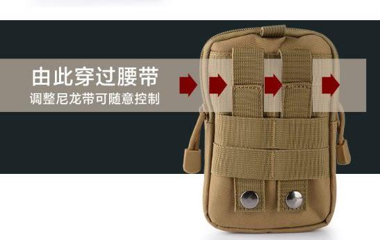 軍事風運動掛包 / 戶外運動皮帶腰包 199元