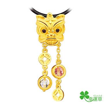 幸運草金飾-祥獅獻瑞-黃金墜子 醒獅 獅子 獅子造型