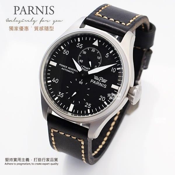 【完全計時】手錶館│PARNIS 瑞典軍錶風格 加厚小牛皮 自動機械錶 PA3109 飛行錶 夜光 紳士 45mm
