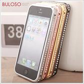 《不囉唆》4色IP5免螺絲水鑽邊框 金屬/邊框/鋁合金/水鑽/手機殼/iphone(不挑色/款)【A278171】