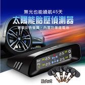 【新品出清~最後一台】TN-400 太陽能胎內式胎壓偵測器 全新 有保固 原廠貨