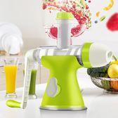 簡易手搖榨汁機手動兒童橙子檸檬壓果汁家用原汁水果機冰淇淋機語 滿千89折限時兩天熱賣