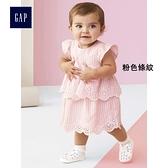 Gap嬰兒 甜美荷葉邊鏤空小飛袖洋裝 283121-粉色條紋