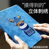 新款iPad10.2寸保護套殼pad7蘋果第七代平板電腦殼子防摔19年版 聖誕節全館免運