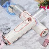 納米噴霧補水器冷噴臉部美容儀保濕蒸臉迷你充電便攜加濕儀器 NMS漾美眉韓衣