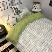 北歐簡約ins格子條紋四件套1.5/1.8m被套床單宿舍床上三4件套1.2M WD  薔薇時尚