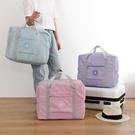 旅行袋手提女便攜摺疊收納大容量