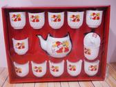 新娘茶具組12入 結婚用品 吃新娘茶 訂婚奉茶【皇家結婚百貨】